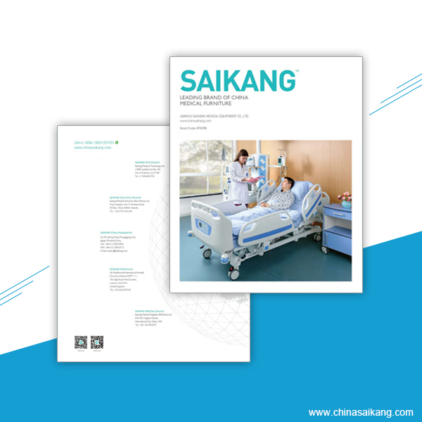 Saikang Catalogue 2019