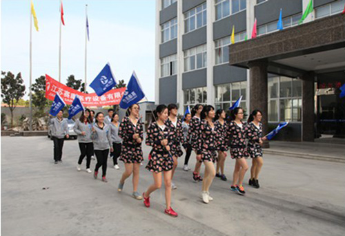 Zhangjiagang City Changyinsha Sports Games